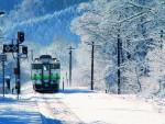 Hokkaido 北海道