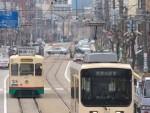 Toyama-ken 富山县