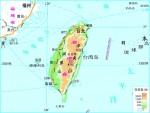 Taiwan 台湾岛