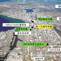 us-sodo-map.jpg